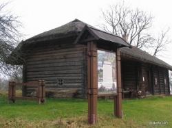 Šuminų etnografinis kaimas