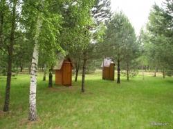 Lauko tualetai